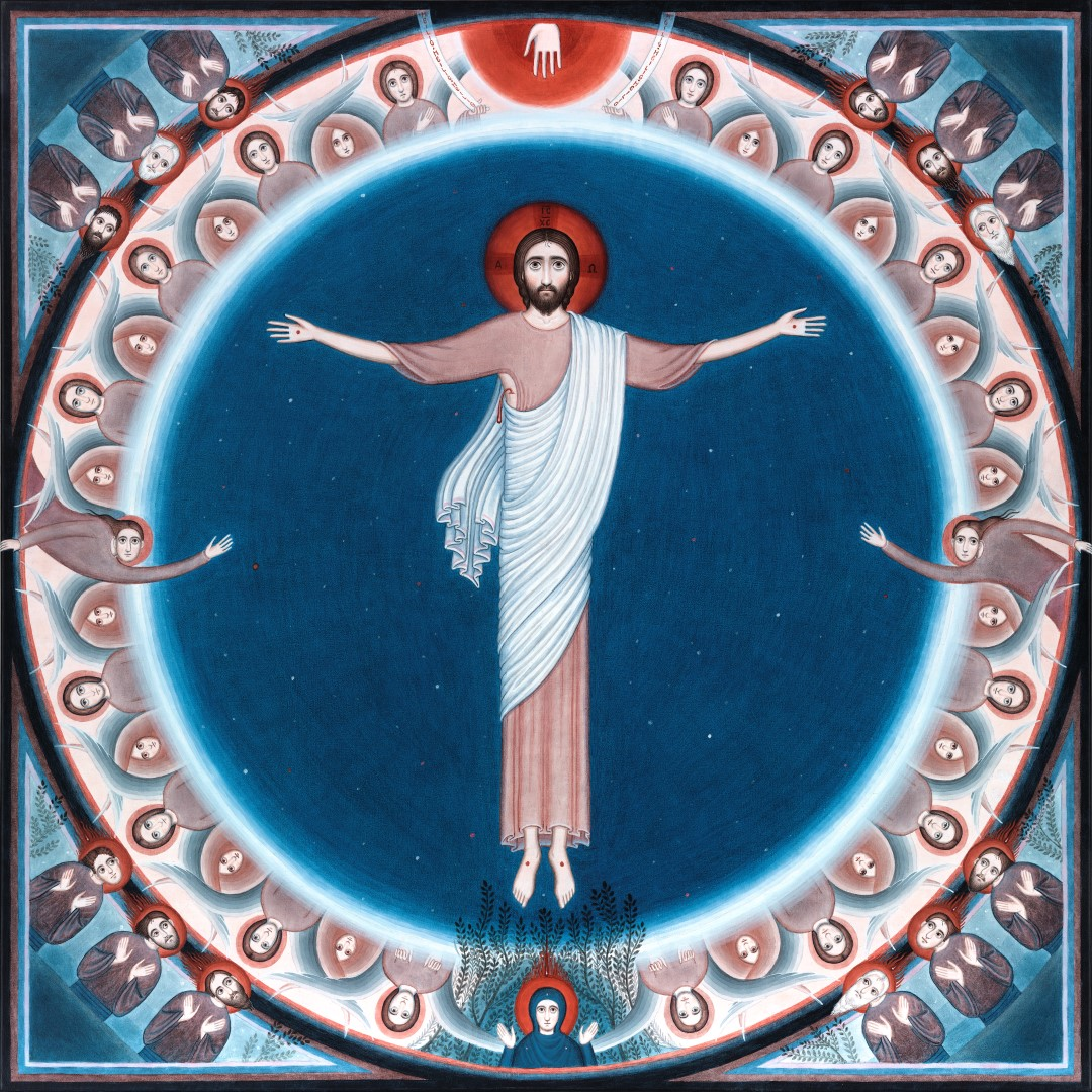 승천일/부활6주 목요일 1