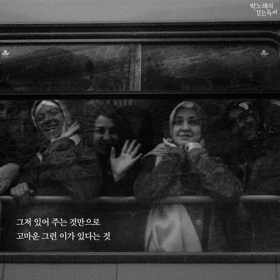 연중27주 (나해) 2